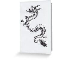 Ink Dragon Greeting Card