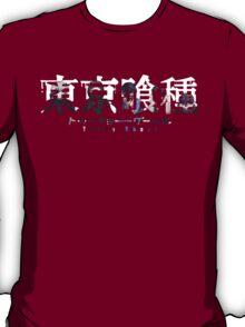 Tokyo Ghoul L T-Shirt