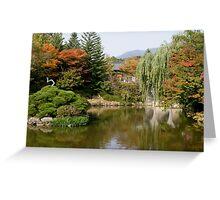 Pulgulska Temple - Reflection Pond Greeting Card