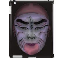 Chinise Avatar 6 iPad Case/Skin