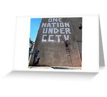 CCTV by banksy Greeting Card