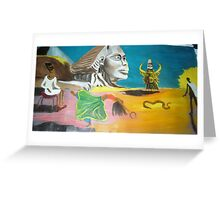 Images Greeting Card