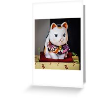 Maneki Neko #4 Greeting Card