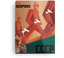 To defend USSR Metal Print