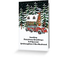 Goddaughter And Her Husband Sending Christmas Greetings Card Greeting Card