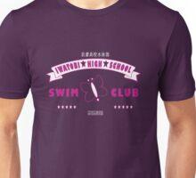 Free! Iwatobi Swim Club Shirt (Rei, Member) pink Unisex T-Shirt