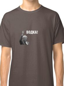 Boris Nikolaevich Classic T-Shirt