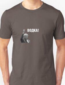Boris Nikolaevich T-Shirt