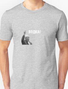 Boris Nikolaevich Unisex T-Shirt