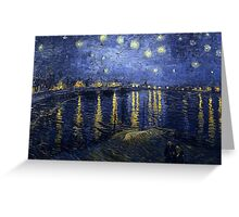 'Starry Night Over The Rhone' by Vincent Van Gogh (Reproduction) Greeting Card