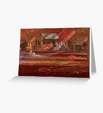 Shrine Autumn Greeting Card