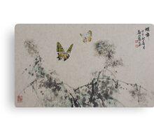 Butterfly v3 Canvas Print