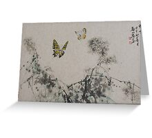 Butterfly v3 Greeting Card