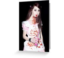Zombie 29 Greeting Card