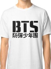 BTS Bangtan Boys Logo/Text Classic T-Shirt