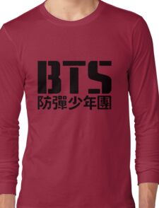 BTS Bangtan Boys Logo/Text Long Sleeve T-Shirt