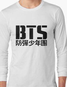 BTS Bangtan Boys Logo/Text Long Sleeve T-Shirt