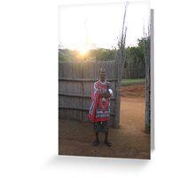 Swazi Greeting Card