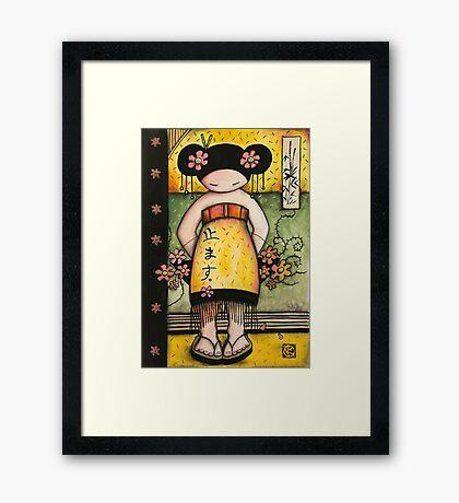 Asian Spice Framed Print