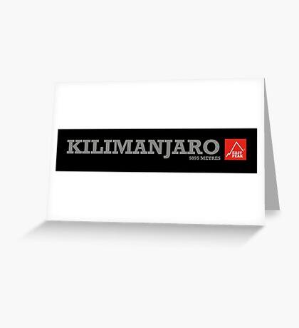 East Peak Apparel - Kilimanjaro Greeting Card