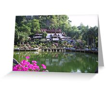 Buddhist monastery with water garden beneath cliffs Greeting Card
