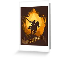 Epona's Song Greeting Card
