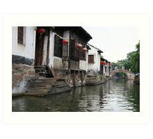 Traditional Houses in Zhouzhuang, China Art Print