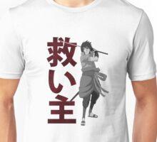 Sasuke The Redeemer Unisex T-Shirt