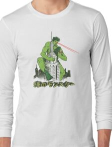Green Monster Long Sleeve T-Shirt