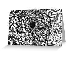~ hypnotic ~ Greeting Card
