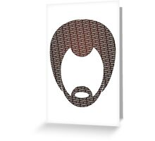 You Got Jammed! (Face) Greeting Card