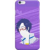 Rei Ryugazaki Phone Case iPhone Case/Skin