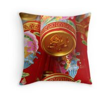 Good fortune of China  Throw Pillow