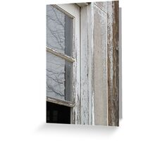 Bare winter reflection Greeting Card