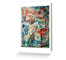 Evening Abstraction  Greeting Card