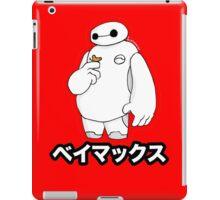 Big Hero 6 iPad Case/Skin