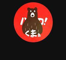 Hello bear <3 Unisex T-Shirt