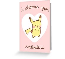 Pikachu Valentine V2 Greeting Card