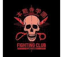 Honnouji Fighting Club Photographic Print
