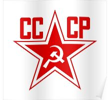 Russian Soviet Red Star CCCP (Clean) Poster