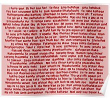 100 Ways To Say I love You  Poster