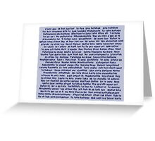 100 Ways To Say I love You For Him Greeting Card