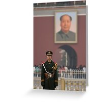 Mao's Red Guard Greeting Card