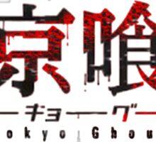 Tokyo Ghoul Logo Sticker