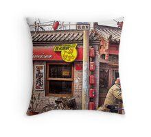 Beijing Bar Throw Pillow