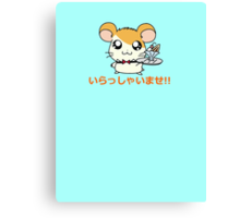 Hamster Waiter Canvas Print