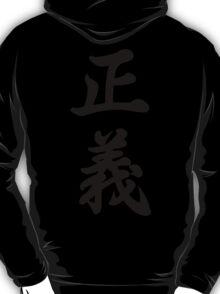 Seigi T-Shirt
