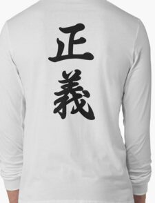 Seigi Long Sleeve T-Shirt