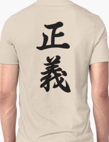 Seigi Unisex T-Shirt