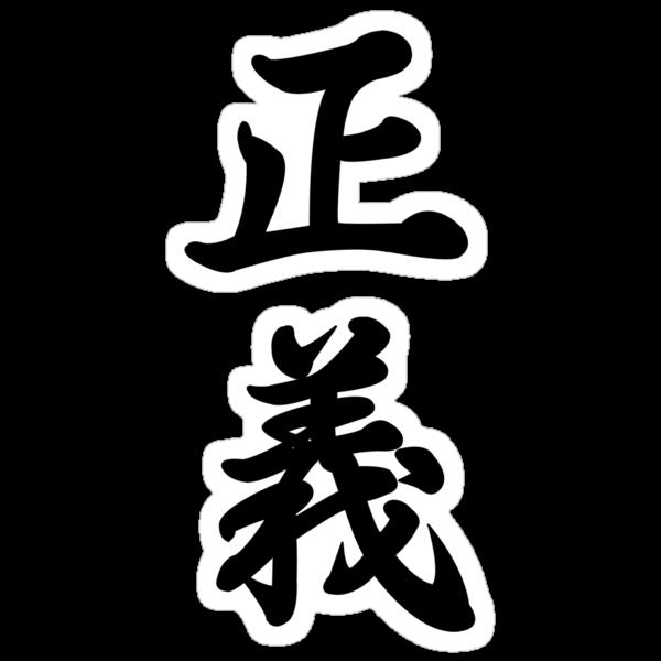 Seigi by masachan